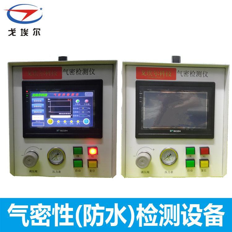 IP65防水測試設備 1