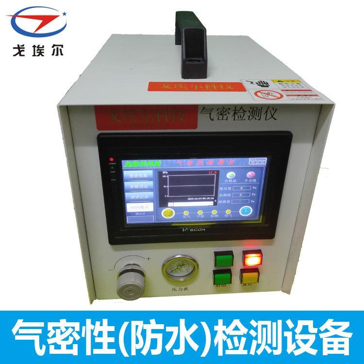 IP65防水測試設備 2