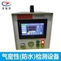 IP65防水測試設備 3