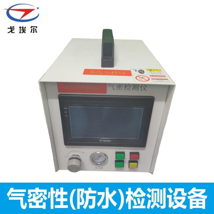 防水測試機IP 1