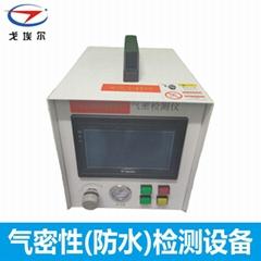 防水測試機IP