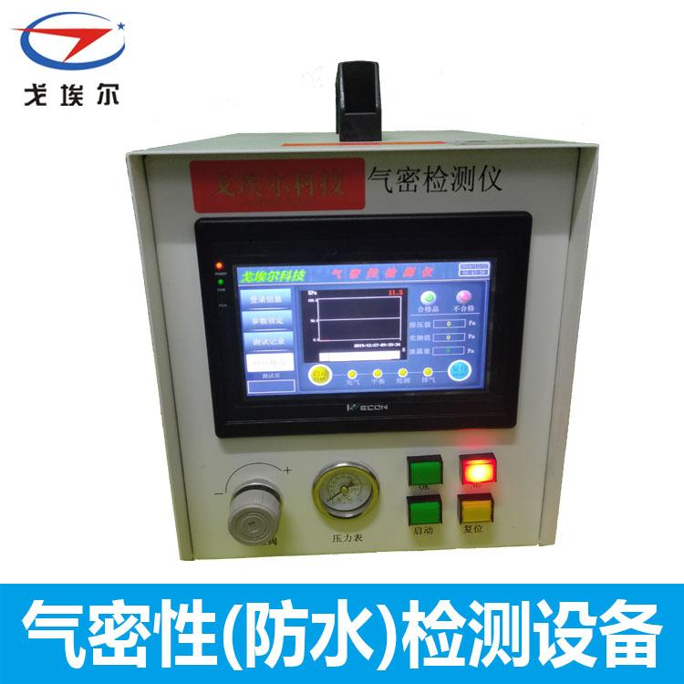 防水測試機IP 4