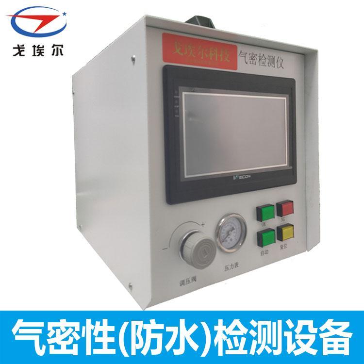USB防水測試儀 1