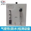 USB防水测试仪