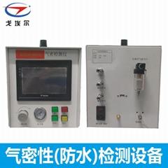 連接器防水測試儀