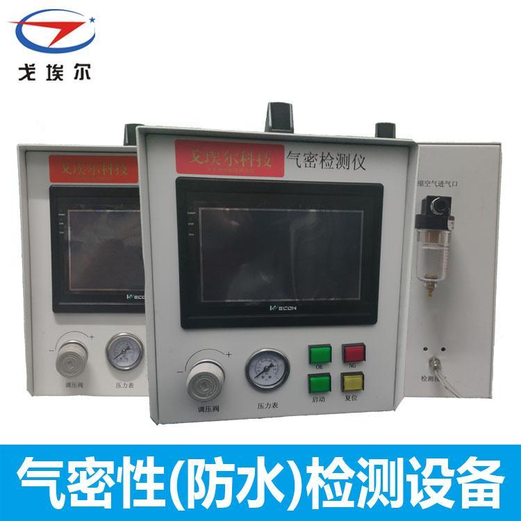 連接器防水測試儀 2