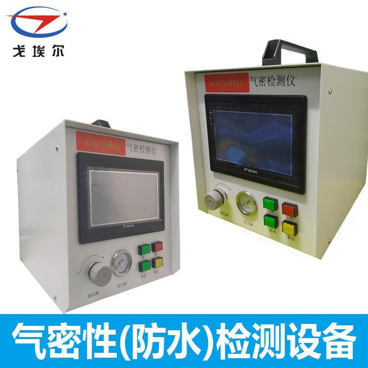 連接器防水測試儀 3