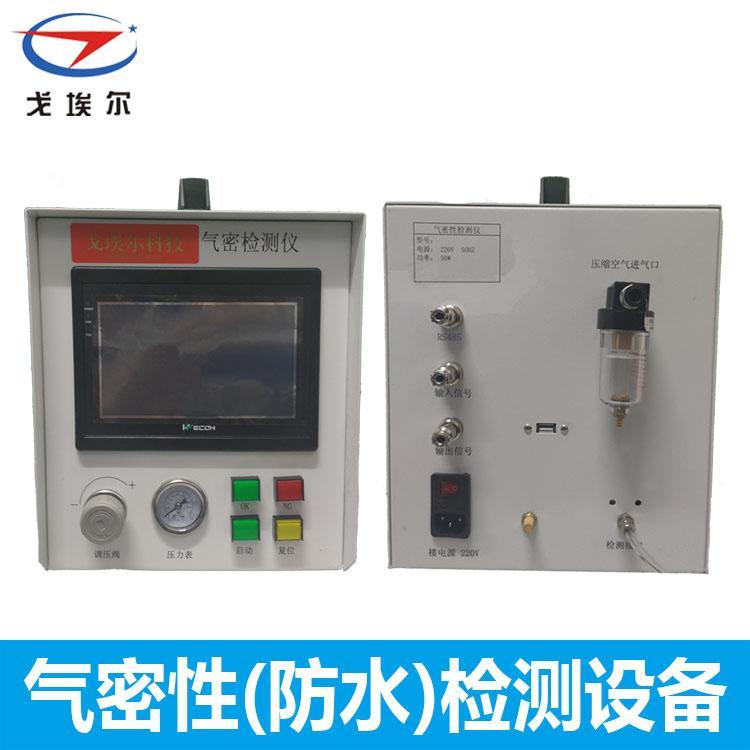 手機殼防水測試儀 3