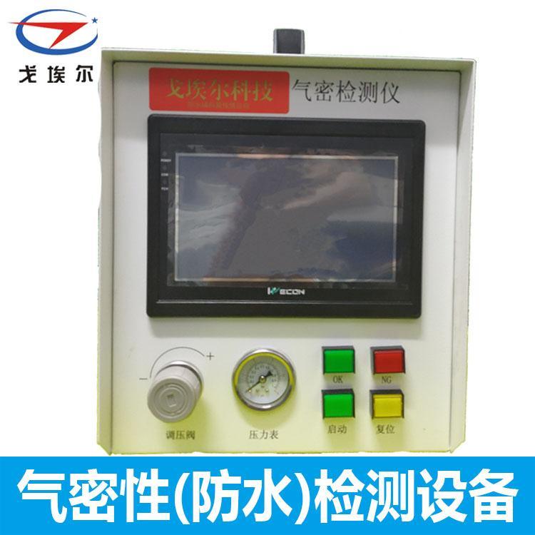 手機殼防水測試儀 7