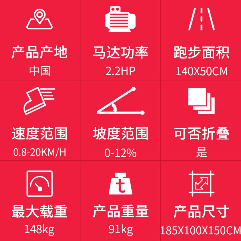 乔山跑步机8.1T减震智能云端储存多功能家用 2