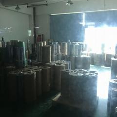 深圳市智通达吸塑制品有限公司
