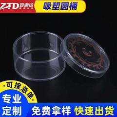 圓桶吸塑包裝定製
