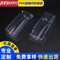 电子产品吸塑包装定制