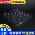 电子吸塑托盘包装定制