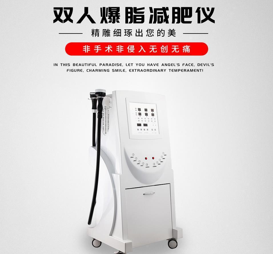 美容院减肥仪器 爆脂减肥仪 美体塑形亚健康调理仪器厂家直销 2