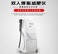 美容院減肥儀器 爆脂減肥儀 美體塑形亞健康調理儀器廠家直銷 2