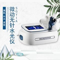 釩鈦微晶無針水光儀  美容院皮膚綜合管理儀器