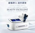 钒钛微晶无针水光仪  美容院皮肤综合管理仪器 3