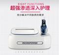 钒钛微晶无针水光仪  美容院皮肤综合管理仪器 5