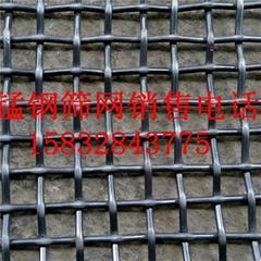 65锰钢编织锰钢矿筛网