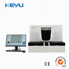 Medical Equipment CE ISO FSC cheap automatic feces analyzer