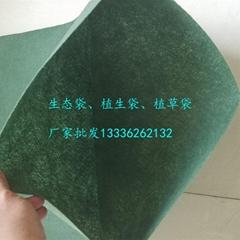 厂家生产绿色护坡生态袋