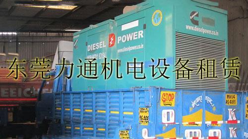 惠城柴油發電機出租,惠城本地發電機租賃 3