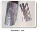 Aluminum wire for vacuum coating