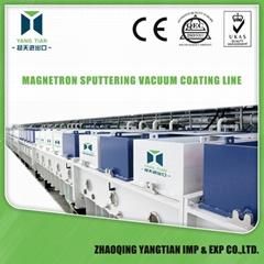 揚天-磁控濺射鍍膜鋁鏡生產線