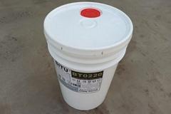 碱式反滲透膜阻垢劑