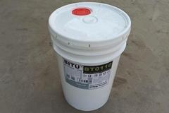 反滲透阻垢劑標準液