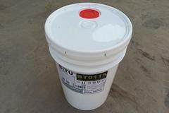 RO脫鹽水阻垢劑