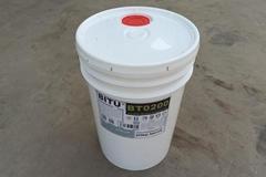 反滲透阻垢劑濃縮液