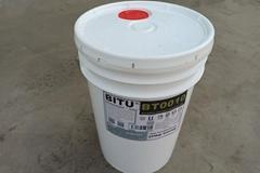 无磷反渗透膜阻垢剂