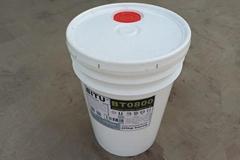 8倍濃縮液反滲透膜阻垢劑