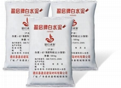 廣州盈啟PW32.5白水泥廠家直銷