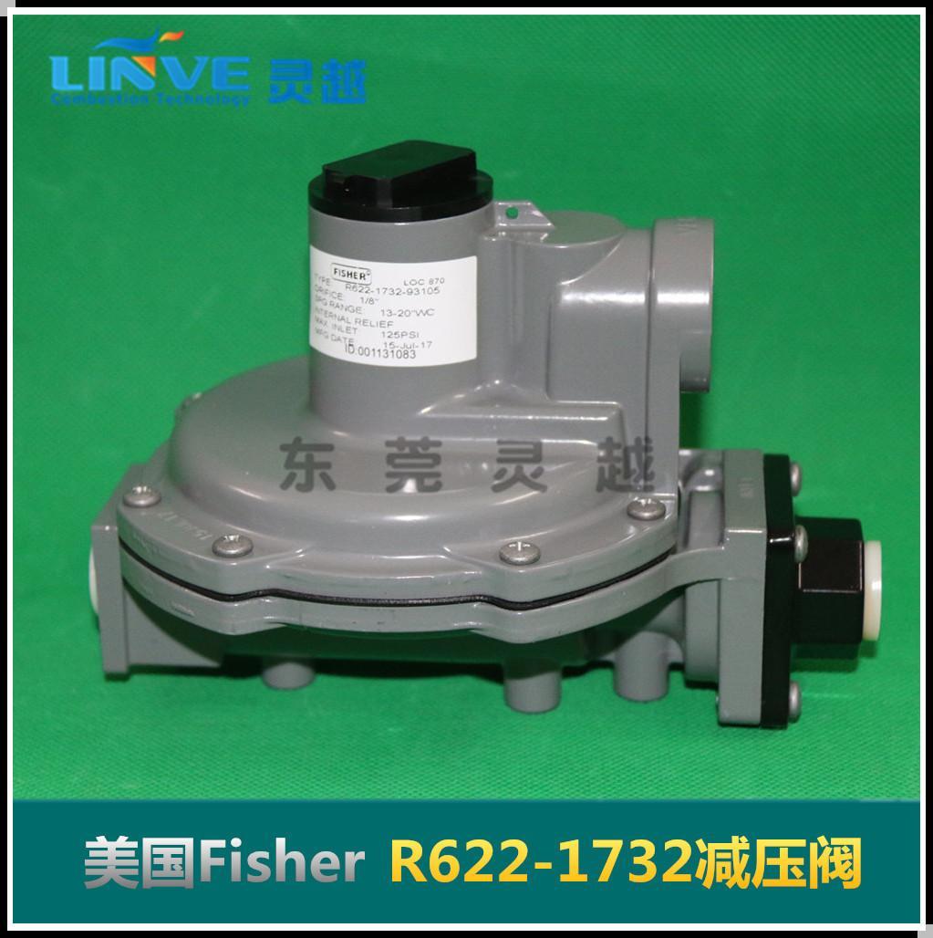 美国费希尔Fisher高转低调压器R622-5燃气减压阀 燃烧机调压阀 1