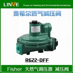 美国费希尔fisher二级减压阀 R622-DFF 中转低调压器 口径DN20