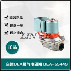 厂家直销台湾UEA燃气电磁阀UEA6674S燃烧机电磁阀