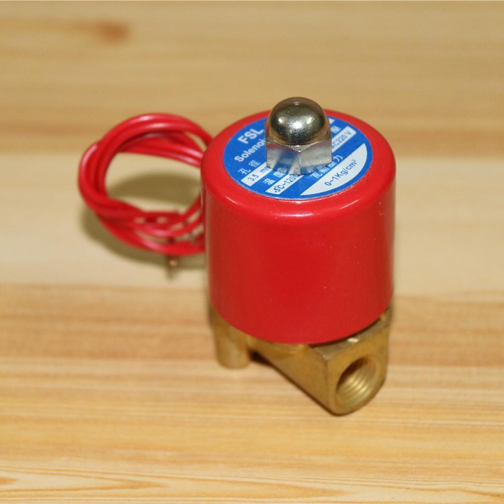 原装正品台湾FSL ZCM-3.5红色电磁阀 瓦斯炉头电磁阀 1