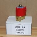 原装正品台湾FSL ZCM-3.5红色电磁阀 瓦斯炉头电磁阀 2