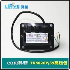 意大利 科菲(COFI)点火变压器 TRS820P/39燃烧器高压包