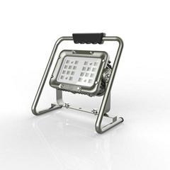 100wLED防爆燈 100wLED防爆投射燈 LED防爆燈