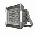 150wLED防爆燈 150wLED防爆投射燈 LED防爆燈 2