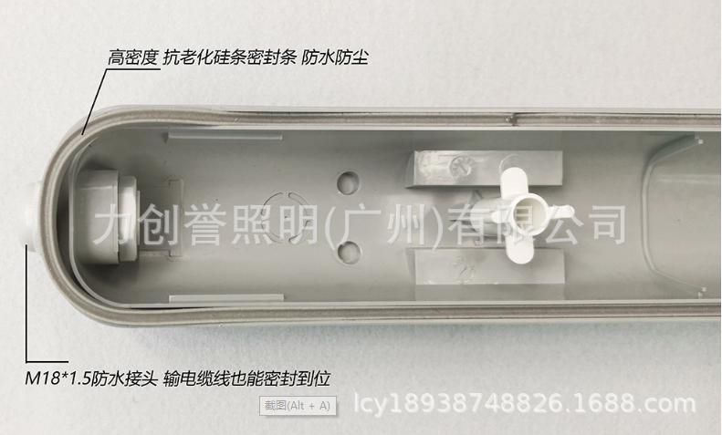 1.2M單管三防燈 防水支架  3