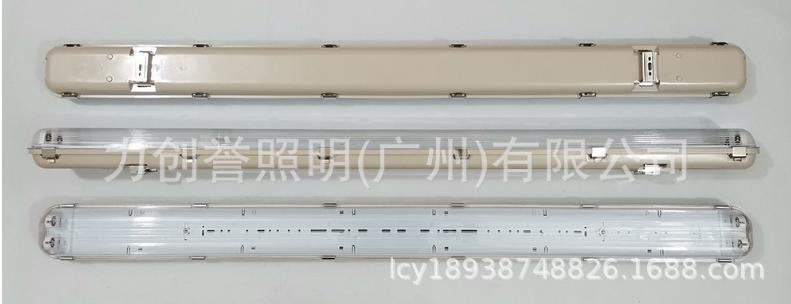 1.2M雙管三防燈 防水支架 LED三防燈 1