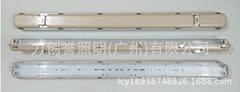 1.2M双管三防灯 防水支架 LED三防灯