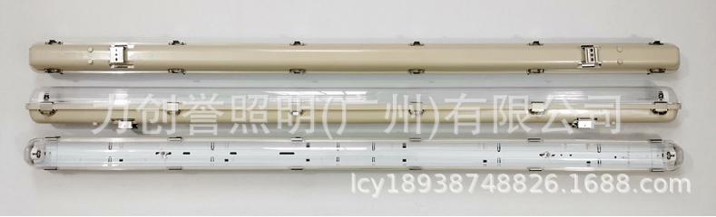 1.2M单管三防灯 防水支架 LED三防灯 1