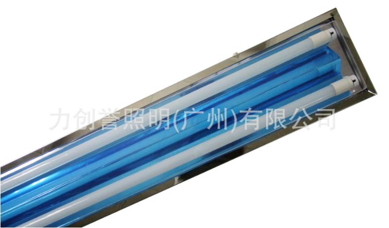 1.2M雙管潔淨燈 淨化支架 不鏽鋼燈 1