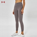 Wholesale Fitness Leggings Gym Clothing Manufacturer 1